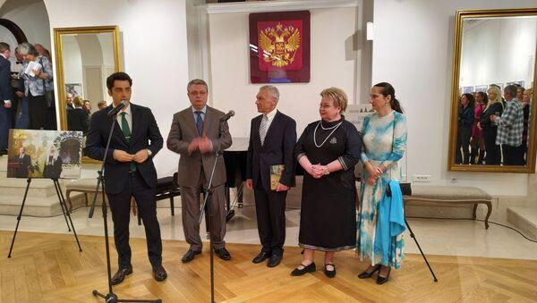 Svečanost povodom Dana narodnog jedinstva - Sputnik Srbija