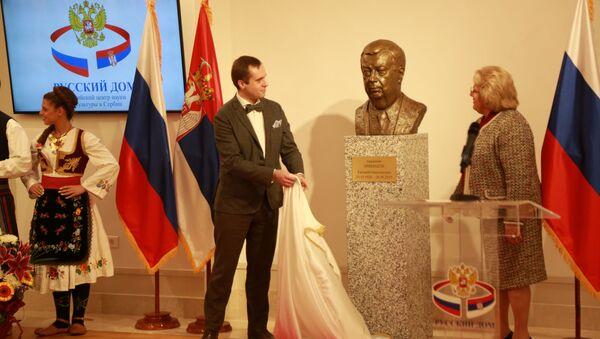 Otkrivanje biste Jevgenija Primakova u Ruskom domu - Sputnik Srbija