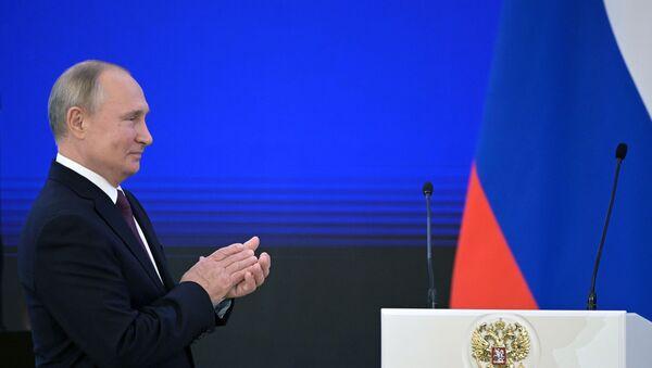 Ruski predsednik Vladimir Putin deli nagrade u čast Dana narodnog jedinstva - Sputnik Srbija