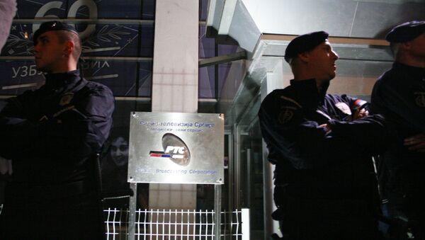 Policija ispred RTS-a  - Sputnik Srbija