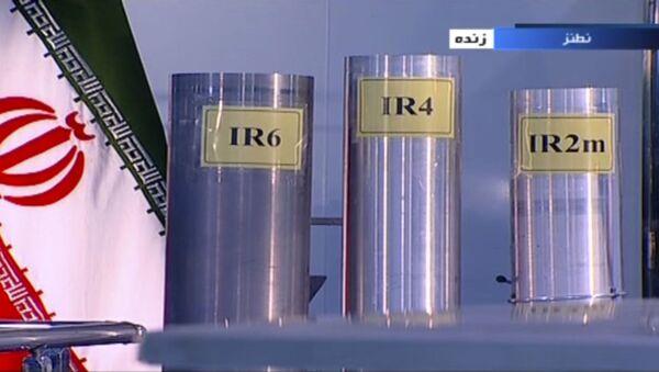 Центрифуге у иранском нуклеарном погону  - Sputnik Србија