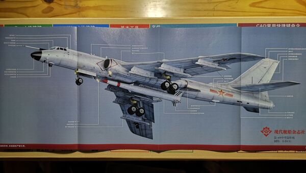 Слика кинеског бомбардера Х-6Н са балистичком ракетом у магазину Модерн шипс  - Sputnik Србија