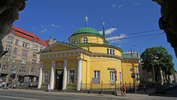 Crkva Aleksandra Nevskog u Rigi - Sputnik Srbija