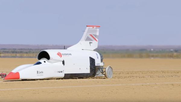 Supersonični auto - Sputnik Srbija