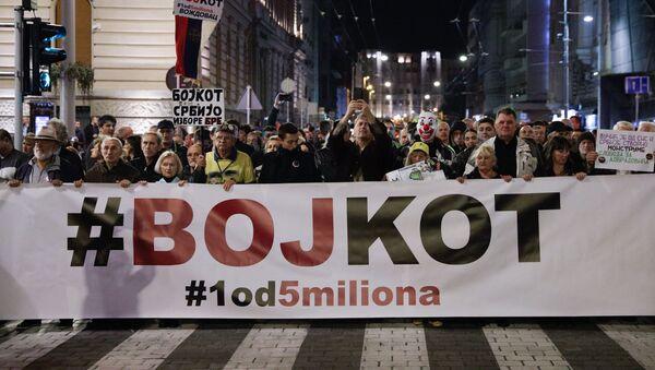 Протест Један од пет милиона у Београду - Sputnik Србија