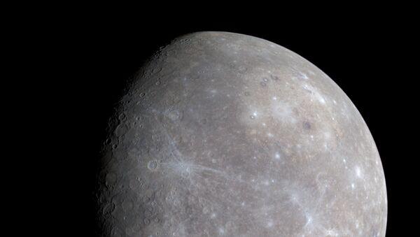 Merkur - Sputnik Srbija