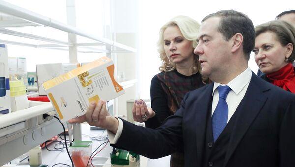 Premijer Rusije Dmitrij Medvedev - Sputnik Srbija