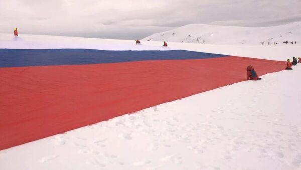 Najveća ruska zastava - Sputnik Srbija