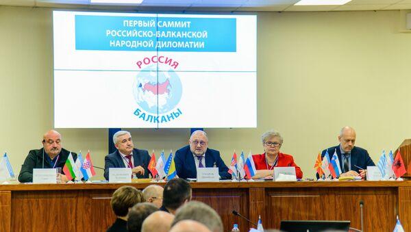 Rusko-balkanski samit narodne demokratije - Sputnik Srbija