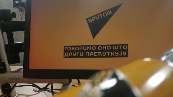 Sputnjik studio - Sputnik Srbija