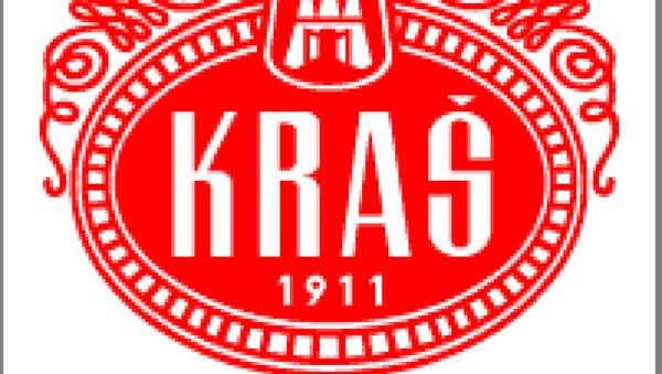 """Kompanija """"Kraš"""" osnovana 1911. godine u Zagrebu pod nazivom """"Union"""" od početka je snabdevala bečki dvor konditorskim proizvodima. - Sputnik Srbija"""