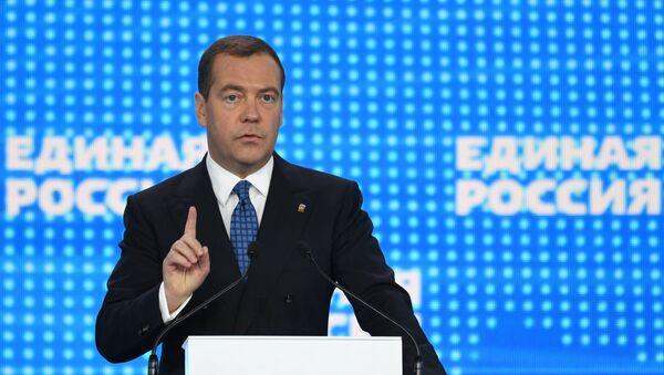 Председник Владе Русије Дмитриј Медведев - Sputnik Србија