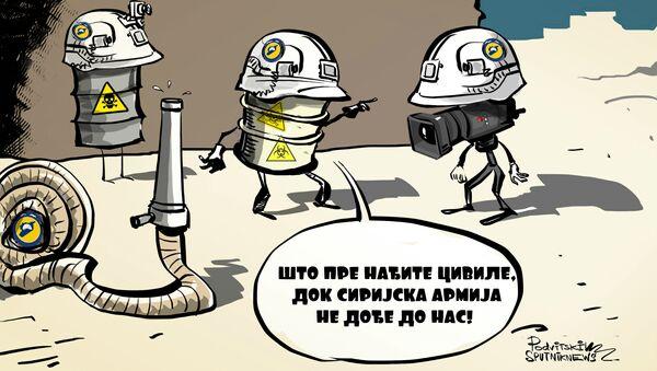 Наредна провокација белих шлемова - Sputnik Србија