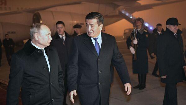 Председник Русије Владимир Путин у посети Киргизији  - Sputnik Србија
