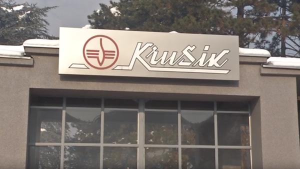 Крушик - Sputnik Србија