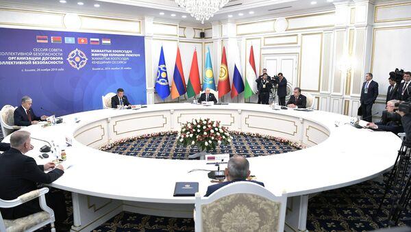 Samit ODKB u Kirgiziji - Sputnik Srbija