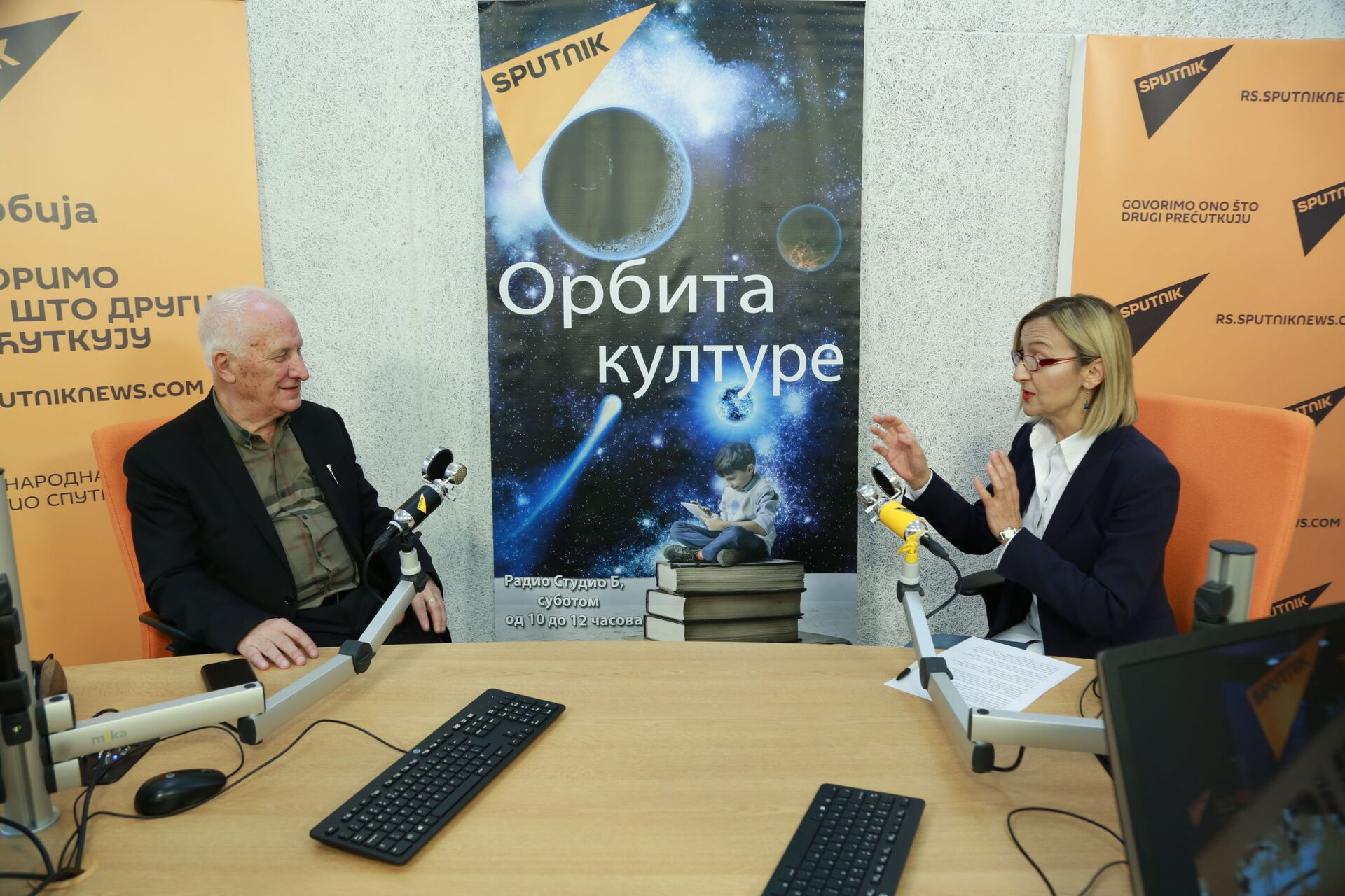 Шест година Спутњика: Говоримо оно што прећуткују и прећуткујемо оно што загађује - Sputnik Србија, 1920, 11.02.2021