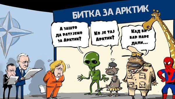 Bitka za Arktik - Sputnik Srbija