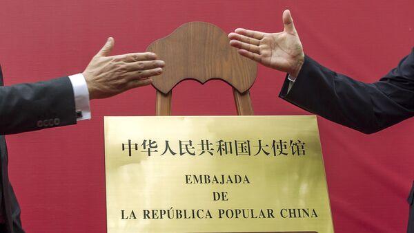 Otvaranje kineske ambasade u Dominikanskoj republici - Sputnik Srbija