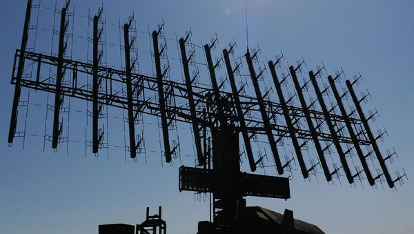 Radarska stanica  - Sputnik Srbija