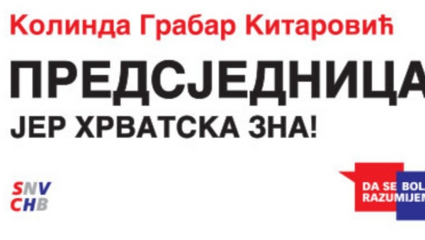 Слогани председничких кандидата на ћирилици - Sputnik Србија