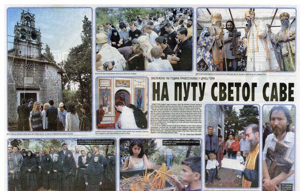 """Isečak iz """"Novosti"""" od 28. jula 1999. godine - Sputnik Srbija"""
