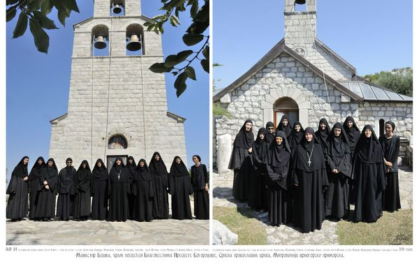Obnovljen manastir Beška, hram posvećen Blagovestima Presvete Bogorodice 2019. godine - Sputnik Srbija