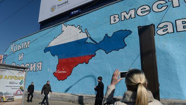 Grafit - karta Krima - Sputnik Srbija