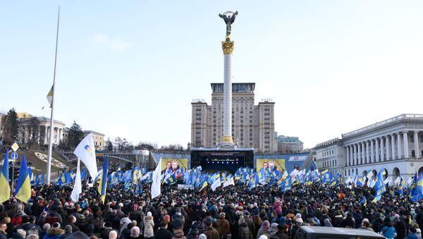 Protest opozicije na Trgu nezavisnosti u Kijevu uoči samita normandijske četvorke u Parizu - Sputnik Srbija