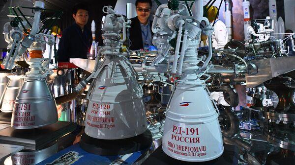 Рсакетни мотор РД-181 - Sputnik Србија
