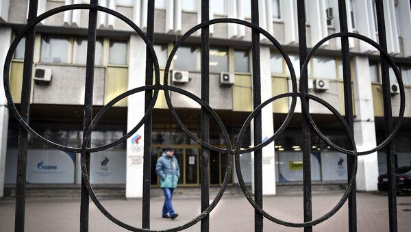 Седиште Олимпијског комитета Русије - Sputnik Србија