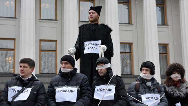 Митинг за децентрализацију власти у Кијеву (архивкса фотографија) - Sputnik Србија