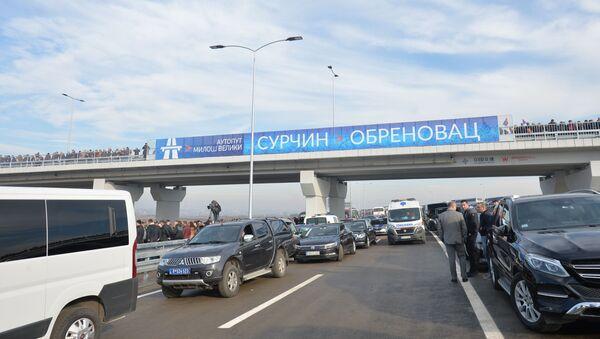 Otvaranje deonice Surčin-Obrenovac - Sputnik Srbija