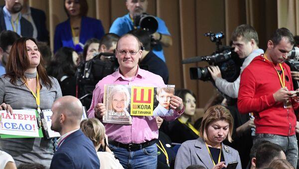 Новинари чекају Путина на конференцији за штампу - Sputnik Србија