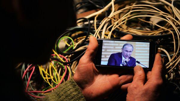 Велика конференција Владимира Путина - Sputnik Србија
