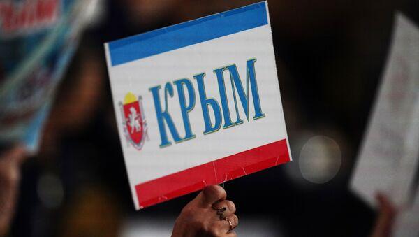 Крим - Sputnik Србија