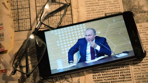 Пренос велике конференције Владимира Путина - Sputnik Србија