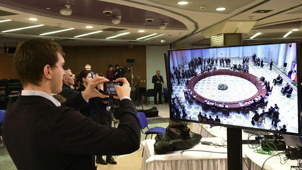 Poseta Vladimira Putina na samitu Evroazijskog ekonomskog saveza - Sputnik Srbija