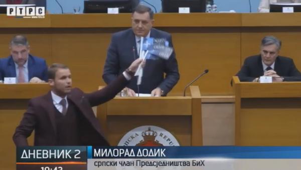 Incident u Skupštini RS - Sputnik Srbija
