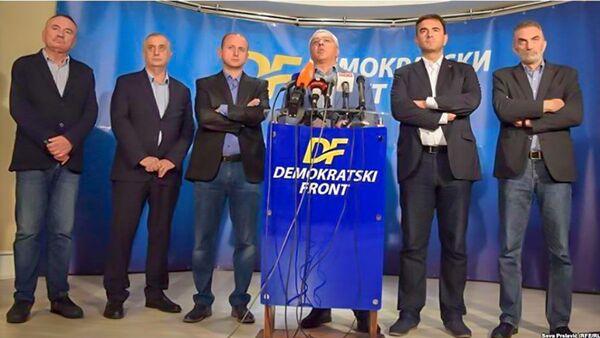 Lideri Demokratskog fronta  - Sputnik Srbija