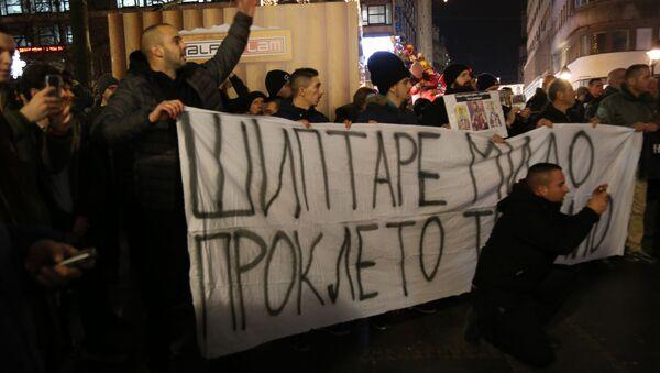 Протест испред амбасаде Црне Горе у Београду. - Sputnik Србија