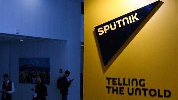Logo novinske agencije Sputnjik - Sputnik Srbija
