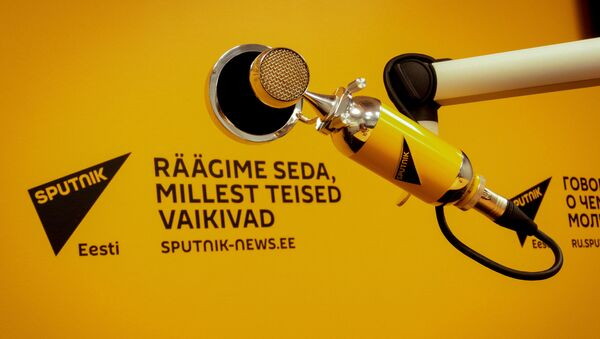 Прес-центар Спутњика Естонија - Sputnik Србија