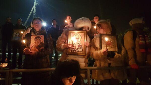 Протести у Подгорици - Sputnik Србија