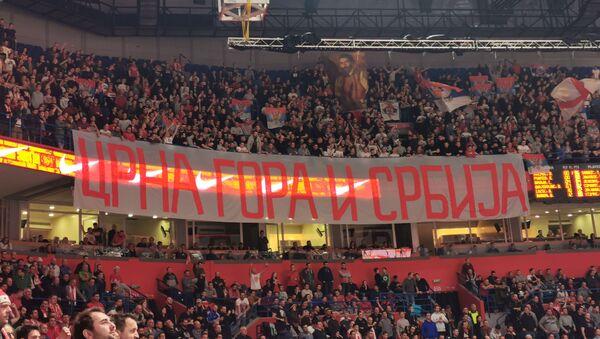 Порука са утакмице Звезда-Бајерн - Sputnik Србија