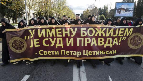 Детаљ из Подгорице - Sputnik Србија