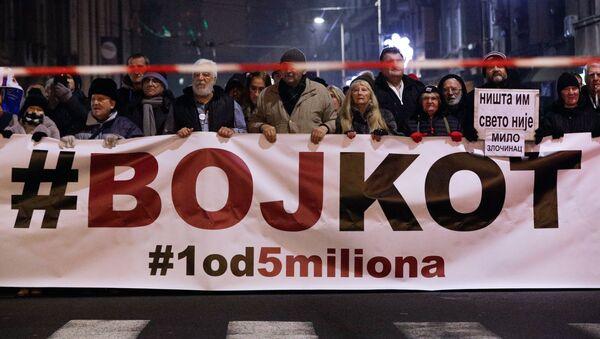 Protest 1 od 5 milona - Sputnik Srbija