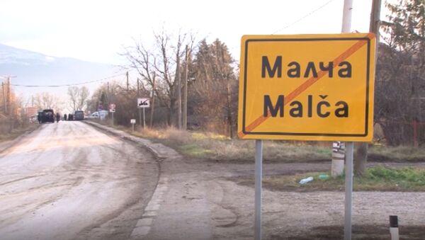 Улаз у село Малча - Sputnik Србија