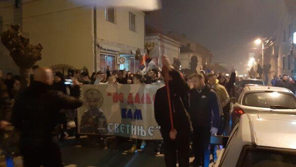 Protest Ne damo svetinje u Vranju. - Sputnik Srbija