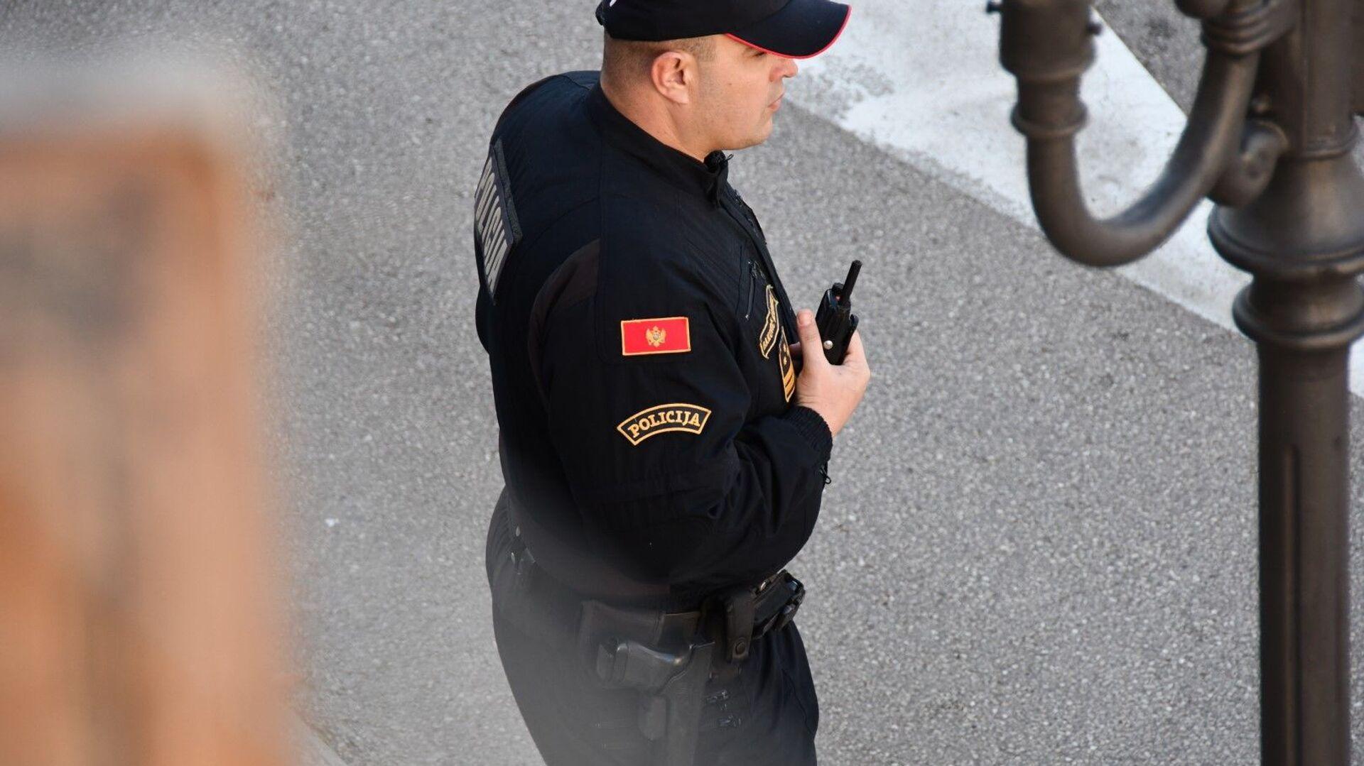 Policija,  Crna Gora - Sputnik Srbija, 1920, 04.10.2021